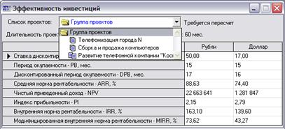 Описание: C:\Users\Василий\Desktop\integrator2_project_expert.png